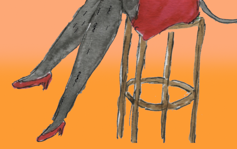 550) fourmis dans jambes